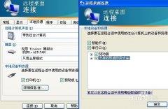 Windows服务器远程桌面不能复制粘贴的解决方法