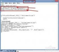 免费空间利用htaccess来设置301重定向-URL重写规则