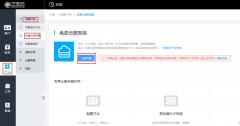 三丰云打造最好的免费服务器
