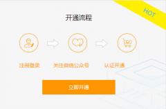 看用户是如何评价三丰云免费服务器体验
