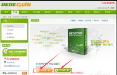 免费空间教你如何用dedecms织梦程序搭建一个网站