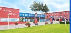 北京电脑培训-北京新华电脑学校