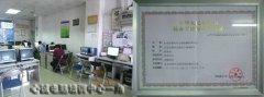 东莞电脑培训-樟木头电脑培训-东莞市樟木头心诚电脑培训中心学校