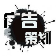 中山电脑培训-中山市艺晋职业培训学校