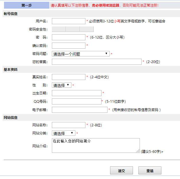 free.3v.do为您提供100M永久ASP免费空间申请