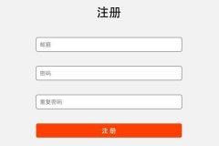 腾讯免费邮箱申请:如何申请QQ免费腾讯企业邮箱