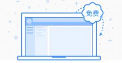 想自己搭建网站,能否推荐一些免费的建站程序?