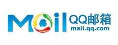 手机申请qq免费邮箱的流程