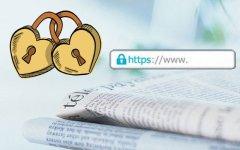 想实现https访问,虚拟主机能否支持SSL证书