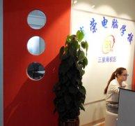 合肥室内设计培训班-合肥平面设计培训学校-合肥博荣电脑设计教育