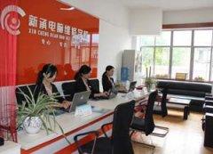成都电脑培训-四川成都新承电脑维修培训学校
