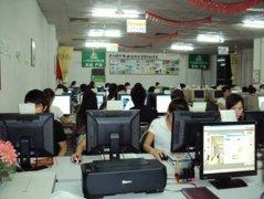 樟木头电脑培训|东莞市樟木头心诚电脑培训中心学校