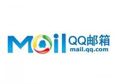 想拥有一个免费邮箱,怎么创建一个免费邮箱地址?