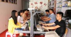 青口电脑培训-天缘电脑培训中心