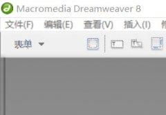 dreamweaver默认的编码是unicode,dreamweaver怎么修改编码