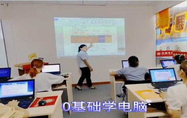 东莞长安电脑培训学校-长安电脑办公软件培训-办公文员培训班