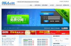 中国免费空间官方网站06la,提供免费空间服务